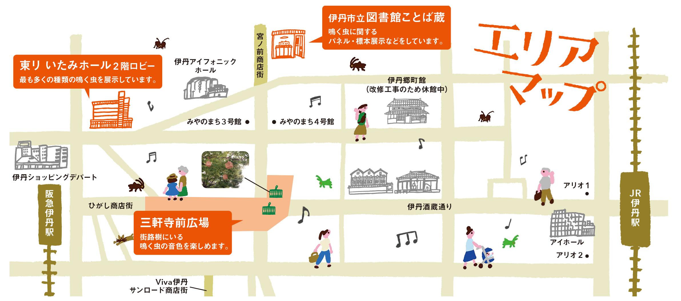 鳴く虫と郷町エリアマップ